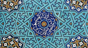 Ceramic Tile_Iran_Kerman,seo-social-marketing.com/blog/ceramic-tile